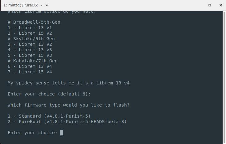 Coreboot utility file type